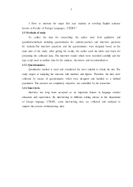 thesis about education in english graduation thesis of english major