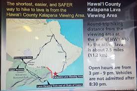 Hawaii Lava Flow Map Mit Dem Fahrrad Zum Lava Ocean Entry In Kalapana Hawaii Usa