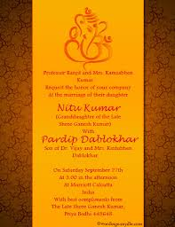wedding invitations indian indian wedding invitation wording sles wordings and messages