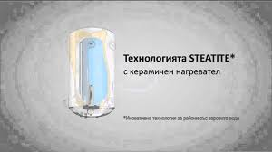 atlantic french water heaters youtube