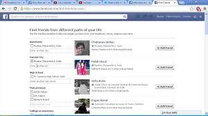www find friends school 59 how to find friend s inside
