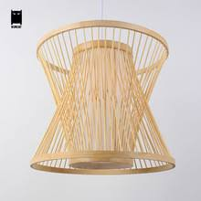 Wicker Pendant Light Compare Prices On Birdcage Pendant Lamp Online Shopping Buy Low