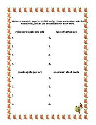 order practice to the third letter printable worksheets christmas