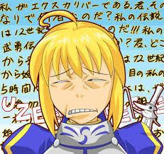 Excalibur Meme - image saber cringe face meme excalibur jpg vs battles wiki