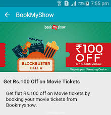 bookmyshow offer bookmyshow 100 rs voucher for samsung galaxy user at free may 2018