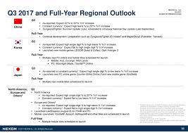 durango wild lands nexon co ltd 2017 q2 results earnings call slides nexon co