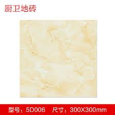 Bathroom Tile Glaze China Ceramic Floor Tile China Ceramic Floor Tile Shopping Guide