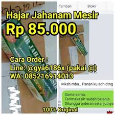 titan gel ori rp 550 000 vio cecilia profile photos videos