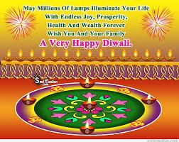 a happy diwali smitcreation