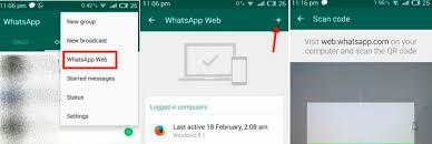 Tutorial Espiar Conversaciones Whatsapp | espiar whatsapp con aplicaciones y otros métodos en el 2018