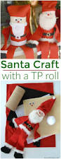 toilet paper roll santa craft beauty through imperfection