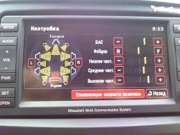 mmcs steckerbelegung und infos e 03 hifi und multimedia