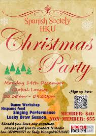 the spanish society of hku invites you to a very hispanic