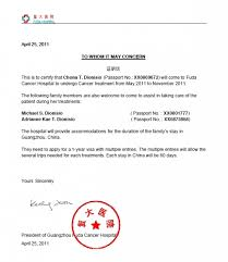 Employer Certification Letter Sle Sample Business Letter For Indian Visa Sample Business Invitation