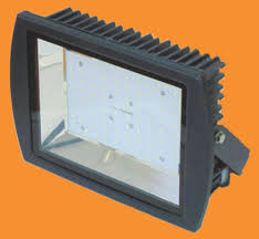 150 watt flood light aluminium 150 watt marvel multi led flood light id 9550858591