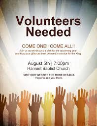 volunteer brochure template pix for volunteer flyer template volunteers 564x729