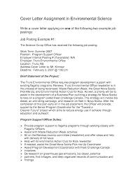 cover letter internal job job promotion cover letter best sample