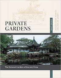 amazon com japan style architecture private gardens personal gardens of ancient china library of
