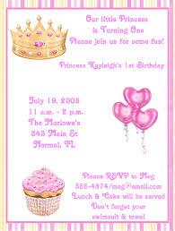 birthday party invitation wording badbrya com