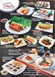 ร ป viet cuisine เดอะมอลล โคราช wongnai