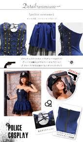 female cop halloween costume beauty show rakuten global market police cosplay costumes