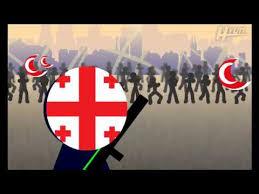 Turkish Meme - georgian vs turkish meme war გაუმარჯოს