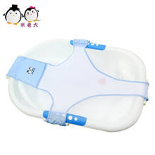Bathtub For Infant Compare Prices On Bath Net For Baby Online Shopping Buy Low Price