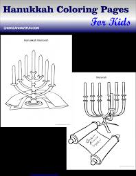 hanukkah activities coloring pages stickers puzzles