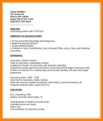 7 what is a good resume job apply form