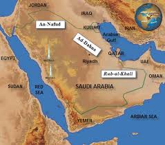 rub al khali map measurement of radioactivity in sand sles collected