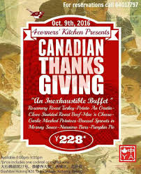 month of canadian thanksgiving pass the stuffing hoser canadian thanksgiving is coming to
