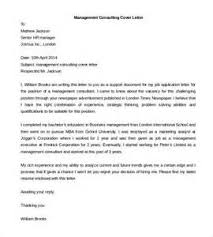 deloitte cover letter 28 images unlearning to write the