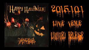happy halloween u201d by dadaroma single sample details u2013 visual ioner