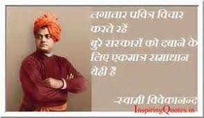 Wedding Quotes In Hindi Happiness Quote Hindi Quotes Dream