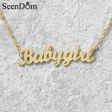 baby name plate necklace popular fashion girl names buy cheap fashion girl names lots from