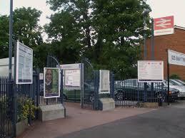 Sutton Common railway station