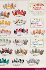 scans nail venus fall 2011 u2013 nails at home
