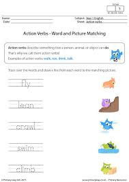 primaryleap co uk action verbs word and picture matching 1