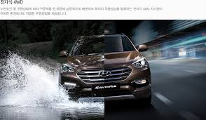 hyundai santa fe facelift hyundai santa fe facelift launched in south image 347269
