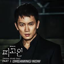 download mp3 ost beauty and the beast download single dong woon beast defendant ost part 1 mp3