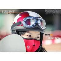 ride snowboards sale bulk prices affordable ride snowboards sale