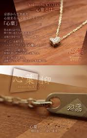 diamond necklace store images Accessoryshopbarzaz rakuten global market diamond heart jpg