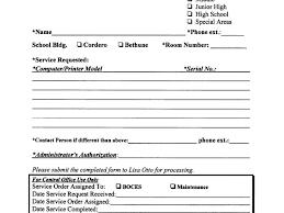 service request form hitecauto us