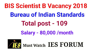 bis bureau bis bureau of indian standards recruitment post of scientist b