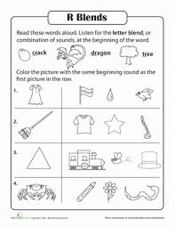 consonant sounds r blends worksheet education com