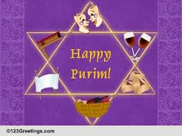 purim cards purim ecards smart designs