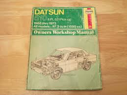 nissan datsun manuals u0026 owners manuals nissan forum nissan forums