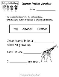 printable worksheets english tenses kindergarten grammar practice worksheet printable worksheets