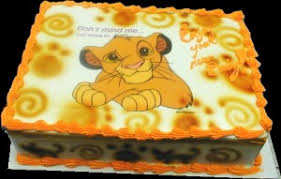 Lion King Baby Shower Cake Ideas - lion king party ideas themeaparty