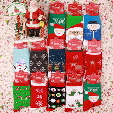 Christmas Gifts For Women 2016 by Online Get Cheap Knitted Christmas Gifts Aliexpress Com Alibaba